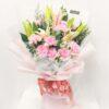 Bouquet For Malaysia Wedding